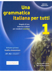 Книга Una grammatica italiana per tutti 1