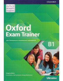 Oxford Exam Trainer
