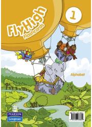 Картки Fly High 1 Alphabet Flashcards