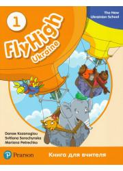 Книга для вчителя Fly High 1 Teacher's Guide