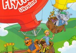 Fly High Ukraine 2 — це цікаві й захопливі уроки англійської мови в 2-му класі.