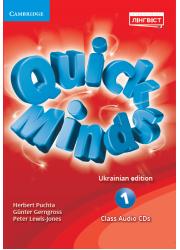Аудіо диск Quick Minds 1 Class Audio CDs Ukrainian edition
