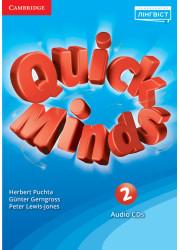 Аудіо диск Quick Minds 2 Class Audio CDs Ukrainian edition