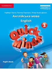 Підручник Quick Minds 2 Pupil's Book PB Ukrainian edition