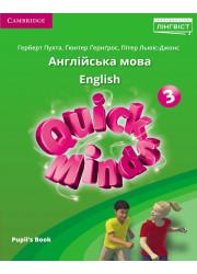 Підручник Quick Minds 3 Pupil's Book Ukrainian edition