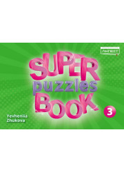 Посібник Super Puzzles 3 Quick Minds
