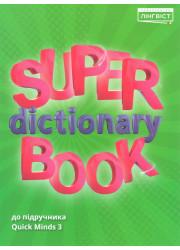 Словник Super Dictionary Book 3 Quick Minds