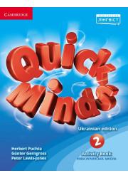 Зошит Quick Minds 2 Activity Book Ukrainian edition