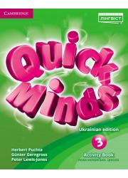 Зошит Quick Minds 3 Activity Book Ukrainian еdition
