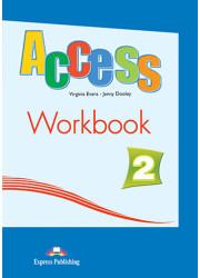 Зошит Access 2 Workbook