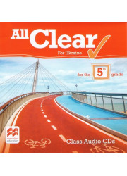 Аудіо диск All Clear for Ukraine 5 клас Class Audio CD