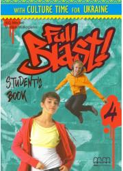 Підручник Full Blast 4 Student's Book with Culture Time for Ukraine