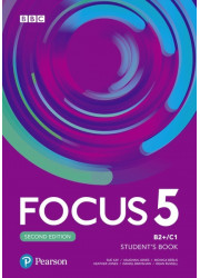 Підручник Focus 2nd Edition 5 Student's Book with PEP Basic Pack