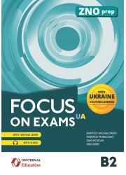 Підручник Focus on Exams UA B2