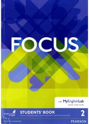 Підручник Focus 2 Student's Book with MyEnglishLab