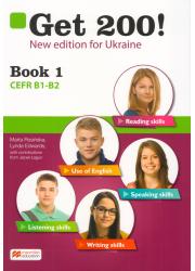 Підручник Get 200! Book 1