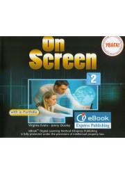 Диск інтерактивний On Screen 2 ieBook