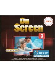 Диск інтерактивний On Screen 3 ieBook