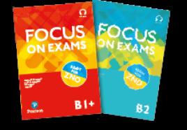 Новий безкоштовний компонент до курсу Focus