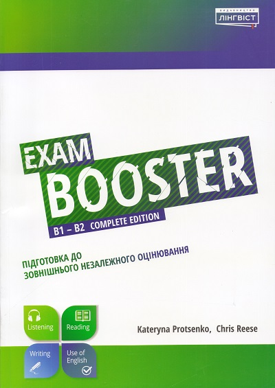 Cambridge English Exam Boosters  Підготовка до іспитів  Cambridge University Press